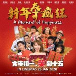 A Moment Of Happiness 新年太疯狂 | Sunstrong Entertainment